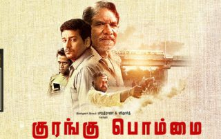 Kurangu Bommai Movie Review PipingHotViews