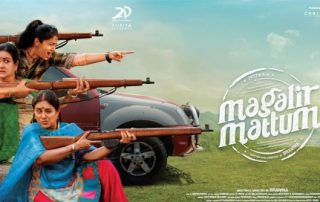 Magalir Mattum Movie Review PipingHotViews