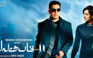 Vishwaroopam II Movie Review PipingHotViews